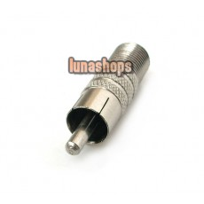F Female to RCA Male Connector Adaptor