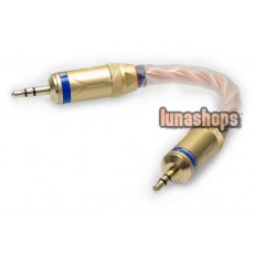 Hi-Fi Handmade Silver 3.5mm male to male Audio cable