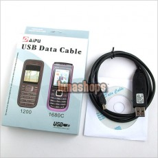 USB Data Cable for NOKIA 1200 1680 5030X 2630 2680S