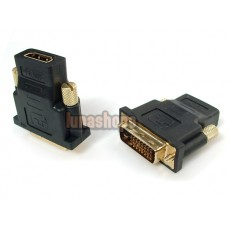 DVI-I (24+1 Pin) Male To HDMI Female 24K Gold Adapter HDTV