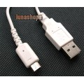 USB Data Transfer cable Charger Cable for NDS NDSL lite