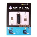 Auto Link Share Internet Work Remote Data Folder Outlook + DVD ROM USB Data Cable