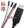 PL2303HX USB To TTL COM Module Converter Adapter Flash Cable Standard