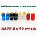 4 color Standard Gold plating Earphone Pins Set for Shure SE846 SE535 UE900 etc.