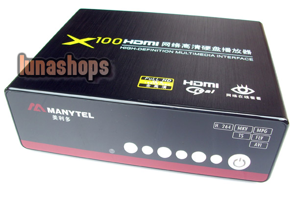 Manytel X100 1080P Full HD HDMI WIFI RJ45 Coaxial TV Set Top Box Media Player (HDTV+satellite Online)
